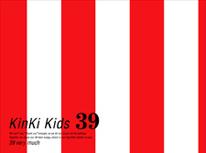 KinKi Kids 『39』 —v—