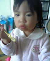 2006.11.29-1.jpg