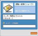 2006102501.jpg