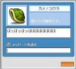 2006103001.jpg