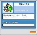 2006112203.jpg