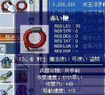 2006113001.jpg