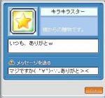 2006122002.jpg