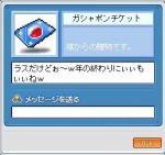 2006123101.jpg