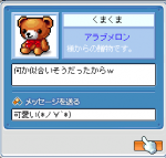 2007032902.png
