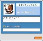 2007072401.jpg