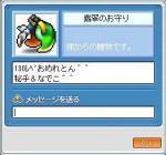 2007100903.jpg