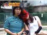 モテない男の強い味方!日本一軽い女です。