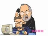 ビル・ゲイツ vs スティーブ・ジョブス