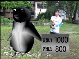 実写版 遊☆戯☆王