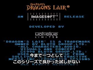 ブチ切れゲーマーシリーズ ドラゴンズ・レア編