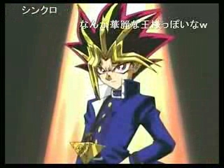 【MAD】遊戯王をヒカルの碁で吹き替えてみた