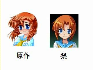ひぐらしのなく頃に 原作・アニメ・祭の絵を比較してみた