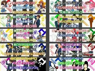 ハレ晴レユカイ 30人+11曲ver.