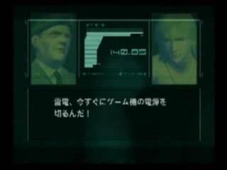 【MGS2】大佐は大変なまでにバグっていきました【MAD】