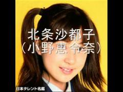 ひぐらし実写キャスト紹介