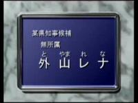 【ひぐらしMAD】国滅し編
