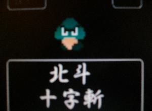 マリオ くりボーの逆襲 完結編