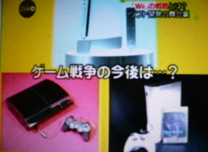 Wii発売日前夜