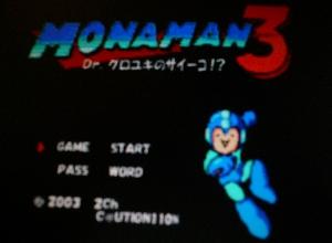 ロックマン3MAD モナーマン3
