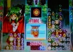 ぷよぷよSUN決定版スーパープレイ  驚異の最大連鎖