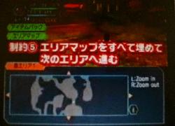 ファンタシースターオンライン ver.2 究極の制約付きでアルティメットモード制覇