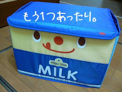 ミルクもね