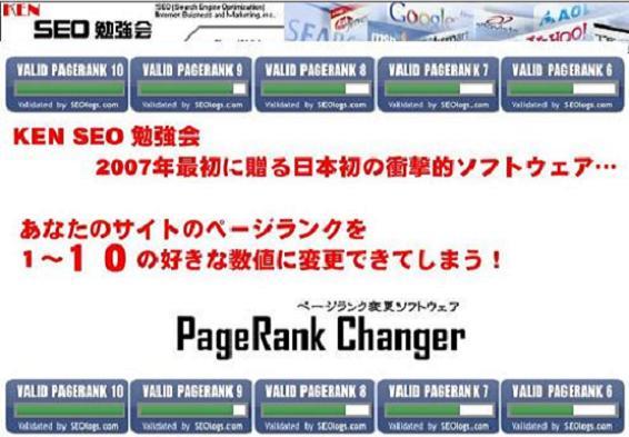 20070205175641.jpg