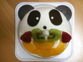 ぱっくんケーキ
