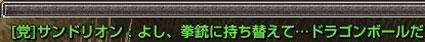 いきなり!?@@;