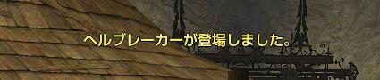 地味な告知(原寸)^^;