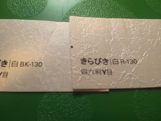 BK-R 表