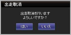 kden738.jpg