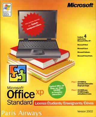 microsoft office xp フランス語版