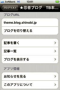 忍者ブログ