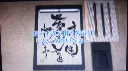 アニメ24話 タイトル