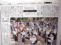 平成23年度 鏑矢祭