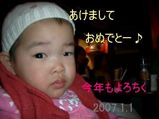 20070101215831.jpg