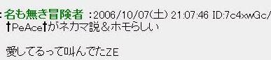 20061008102215.jpg