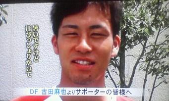 NEC_00155.jpg