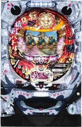ぱちんこCR戦国乱舞-紺碧の双刃
