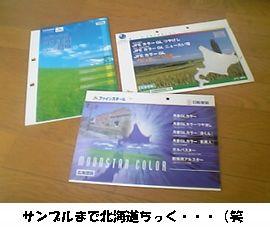 20070801153824.jpg