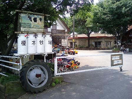 2007062007.jpg