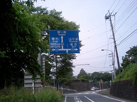 2007062810.jpg