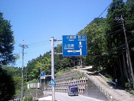 2007072405.jpg