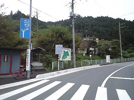 2007101306.jpg