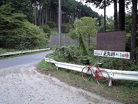 2007101311.jpg