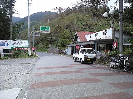 2007101407.jpg