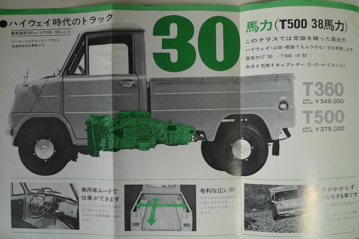 H008.jpg