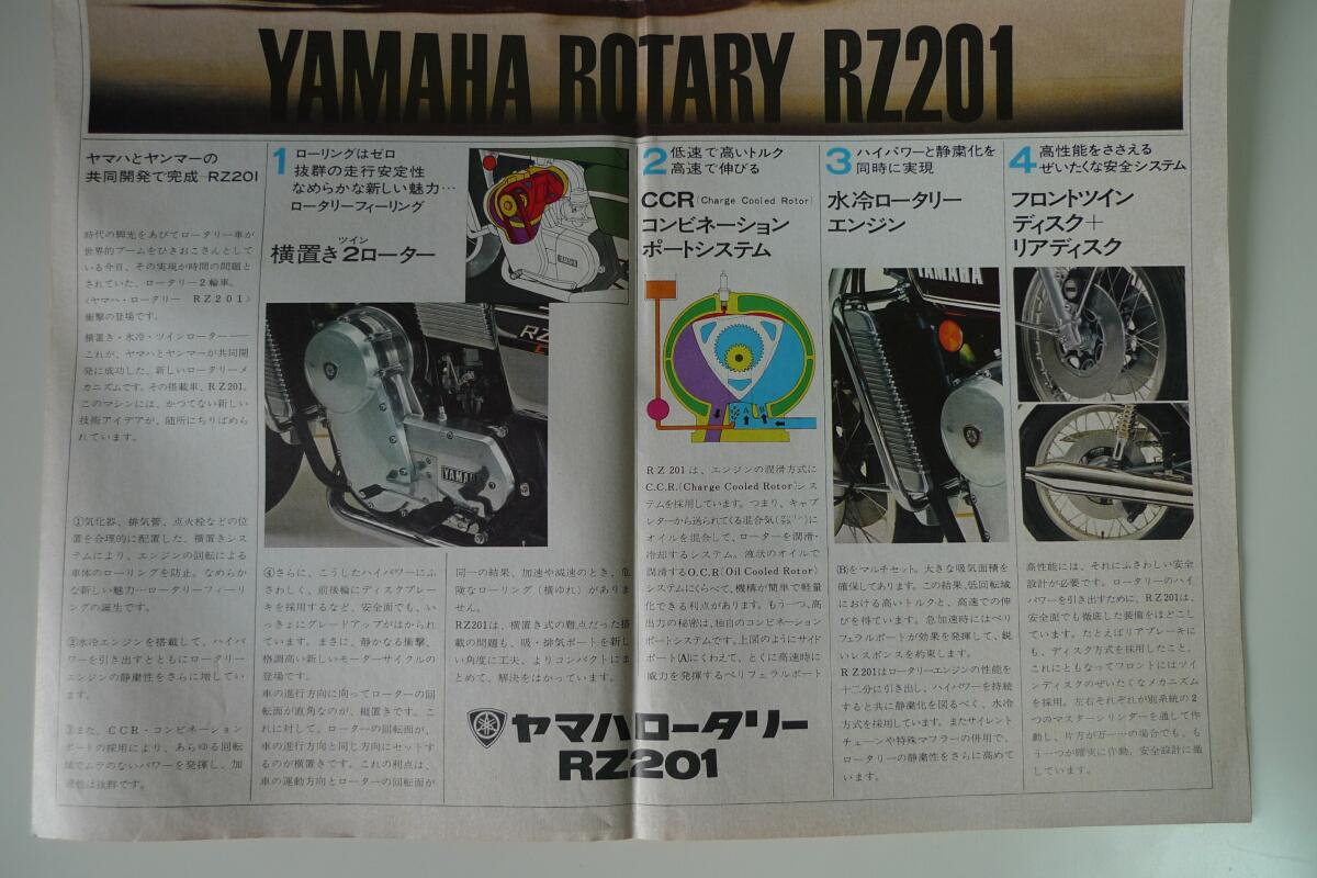Y002.jpg